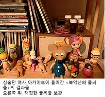 성북동_4.PNG